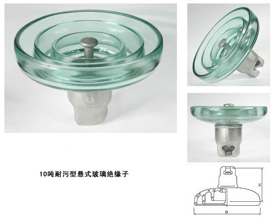 玻璃绝缘子LXAP-70,LXAP-70,LXAP-100,LXAY-120,U70BP/146M,U100BP/127M,U120BP/127M,U120BP/146M