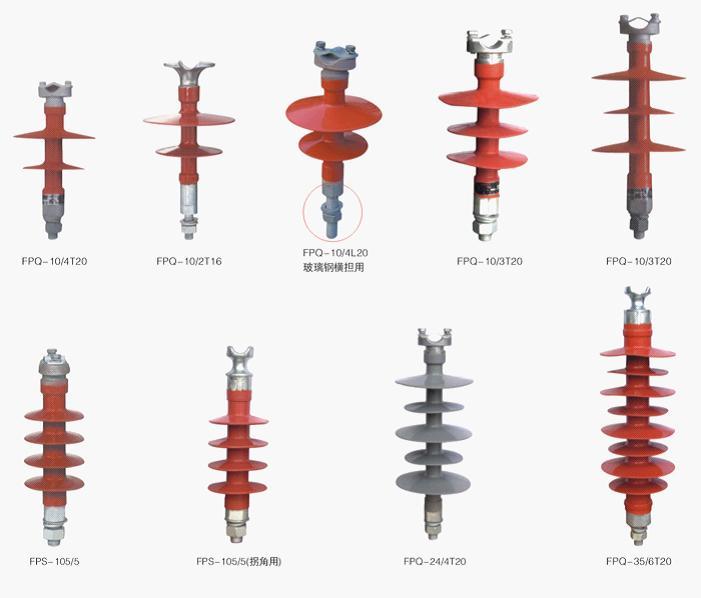 复合针式绝缘子、FPQ-10/4T20、FPQ-10/2T、FPQ-10/3T、FPQ-10/5T、FPQ-24/4T20、FPQ-35/6T20