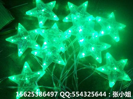 五角星灯串、LED五角星灯串、户外防水材质、绿色+白色全铜线材质