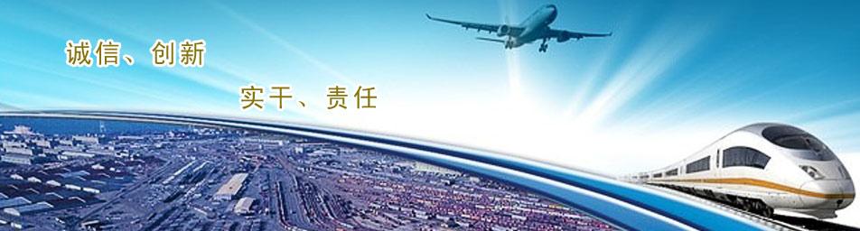 广州港恒国际货运代理有限公司