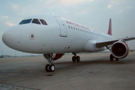 广州国际海空运输服务