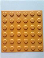 纳米型纯橡胶盲人砖