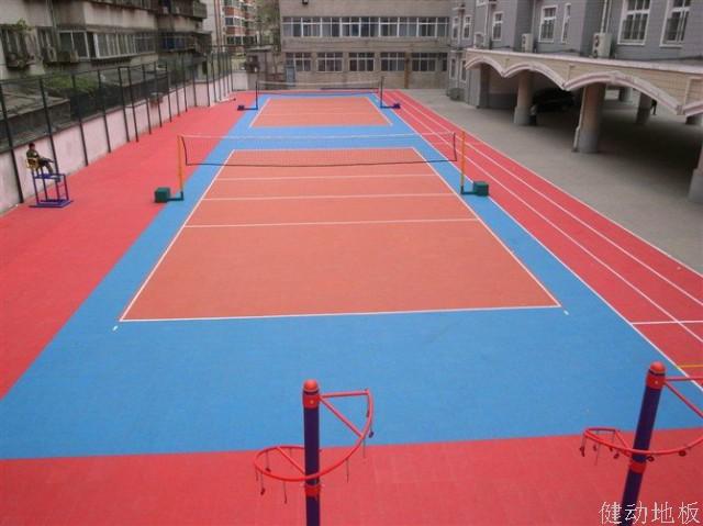 室外排球场拼装地板