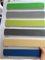 健动3mm幼儿园专用胶地板球皮纹色卡A型1