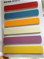 健动3mm幼儿园专用胶地板球皮纹色卡A型2