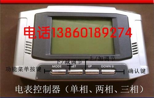 插卡电表偷电方法-杰科科技有限公司提供插卡电表偷