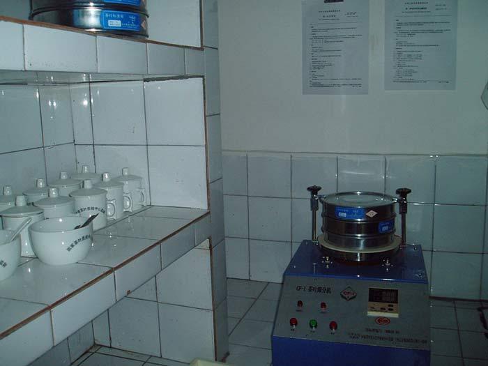 公司相册:化验室1