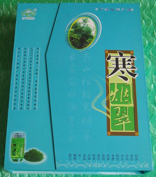 云南苦丁茶廠家,云南茶葉品牌