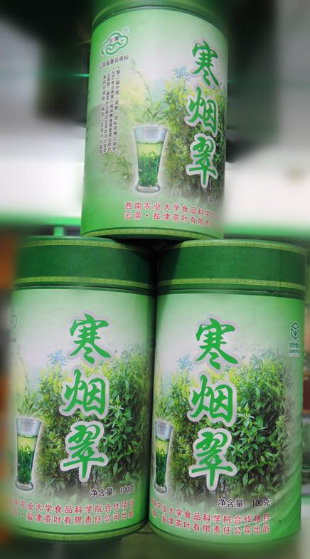 云南苦丁茶,鹽津苦丁茶