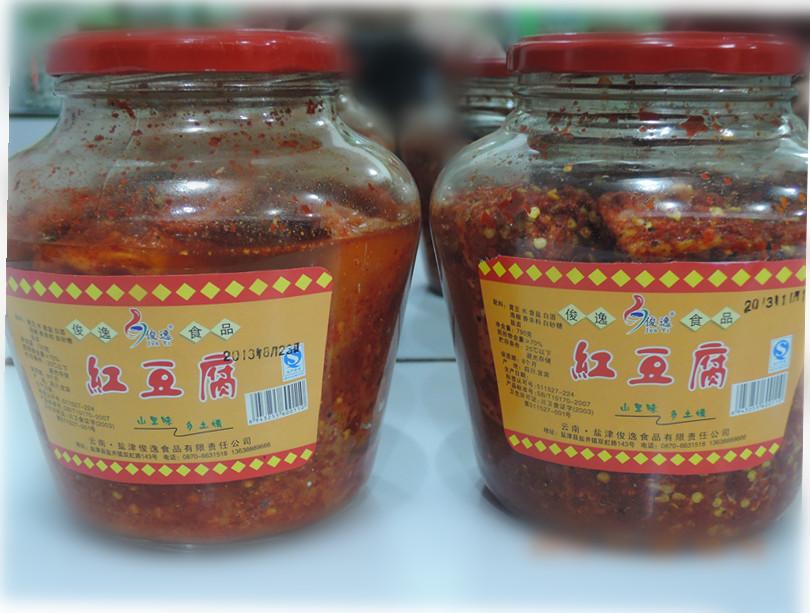 黃豆腐,鹽津無公害家產品