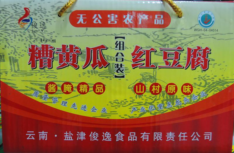 黃豆腐、糟黃瓜組合,云南無公害家產品