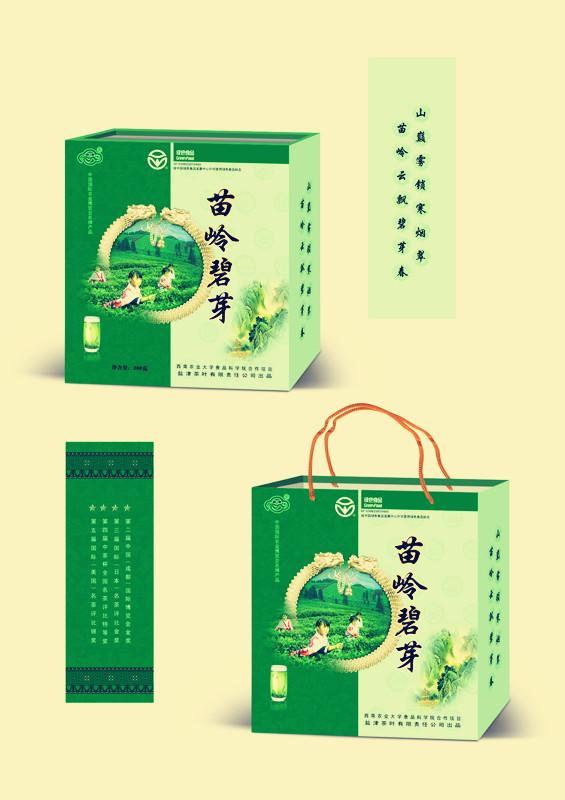 云南茶廠,云南綠茶品牌