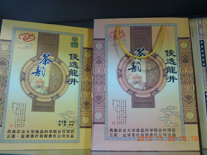 俊逸龍井,鹽津農業龍頭企業