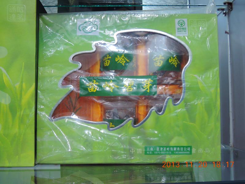 苗嶺碧芽,云南茶葉品牌