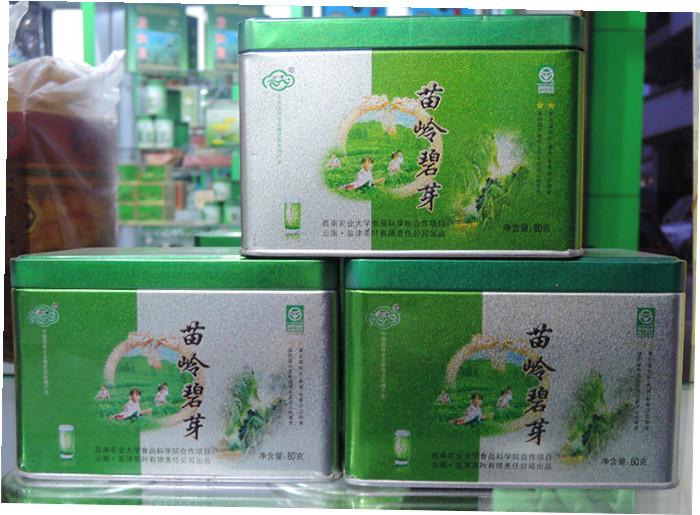 苗嶺碧芽,雲津茶葉,台湾茶葉公司