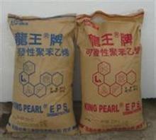 EPS可发性聚苯乙烯PEARL龙{wp}