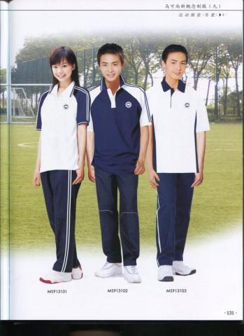 校服图片|校服产品图片由广州市番禺区东环芊焕服装