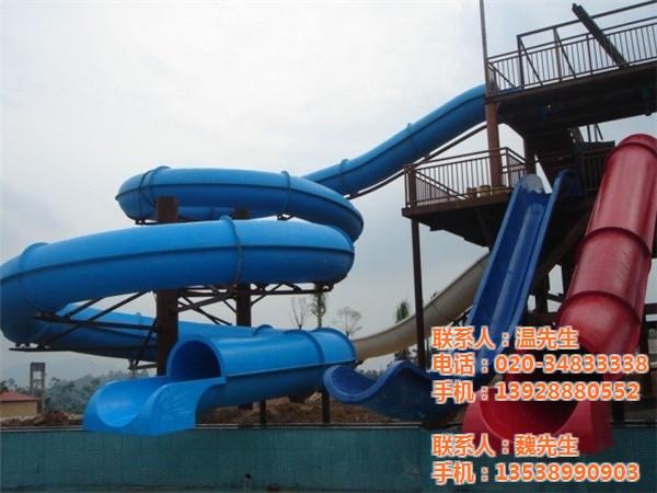 高速/快速组合滑梯 - 大型水滑梯系列