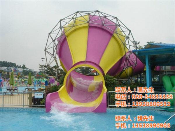 大喇叭水上滑梯 - 大型水滑梯系列