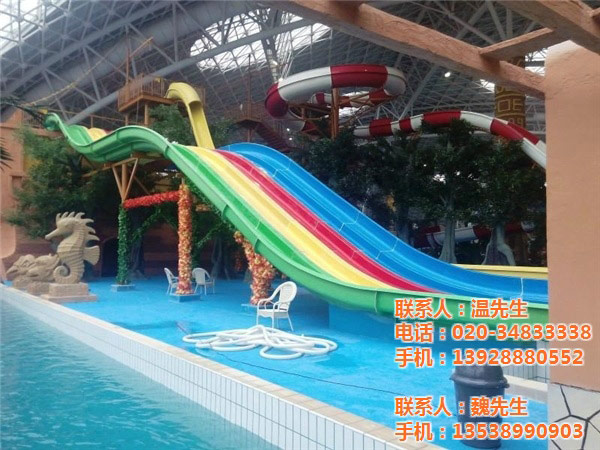 水上乐园滑梯 - 大型水滑梯系列