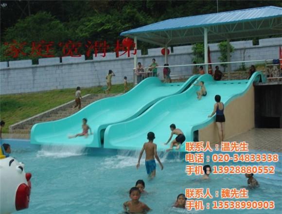 水上樂園滑梯,水上滑梯設備 - 大型水滑梯系列