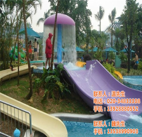 儿童休闲水上滑梯 - 大型水滑梯系列