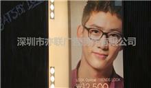 专业供应深圳喷画 广告喷画 海报高清喷画 喷绘写真 图片制作公司