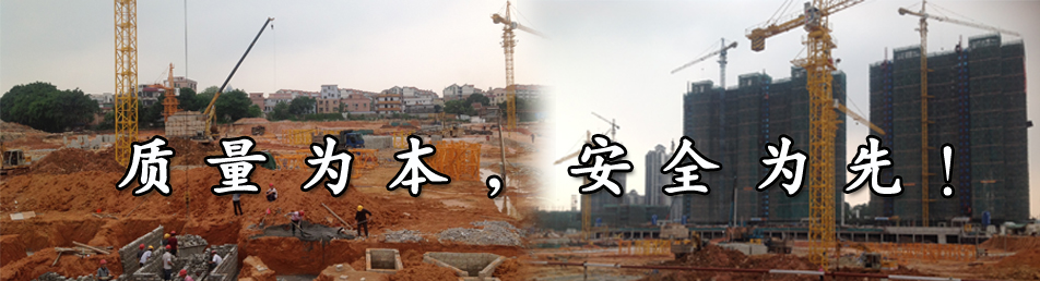 番禺防雷工程