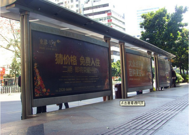 广告牌设计图片|广告牌设计产品图片由广州市番禺宏