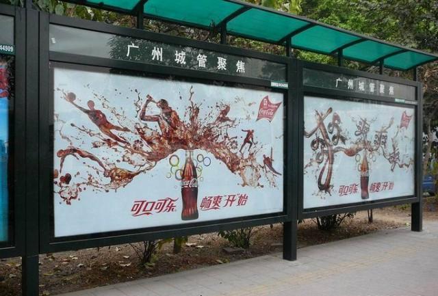 广告牌设计图片|广告牌设计产品图片由广州市番禺宏图片