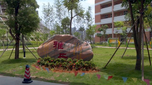 广州景观雕塑制作 企业库