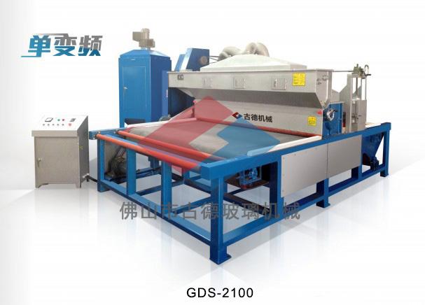 GDS-2100全自动玻璃<a href=