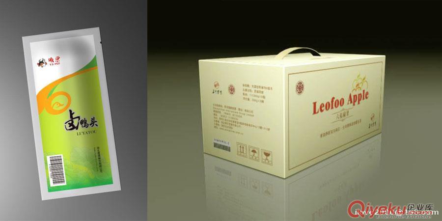 泰安企业月饼包装设计制作