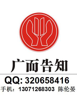 【武汉玻璃贴logo 防撞条磨砂玻璃贴 玻璃贴腰线设计