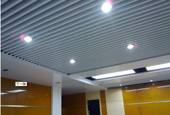 铝方通吊顶图片|铝方通吊顶产品图片由广州市番禺区
