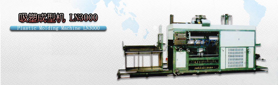东莞吸塑机厂,广东吸塑机厂,吸塑机