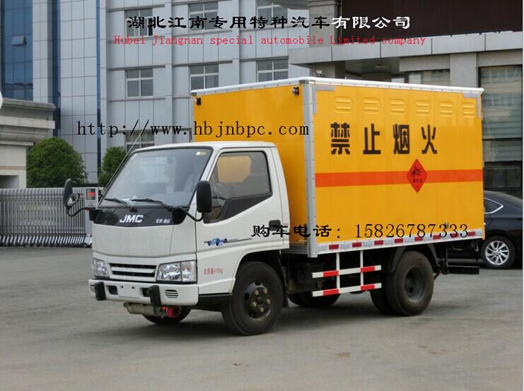 国四新品江铃凯运爆破器材运输车(图)