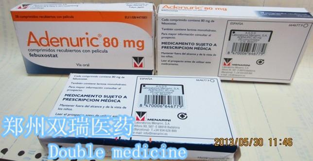 【【治疗痛风药物】美国非布索坦500元/瓶 13