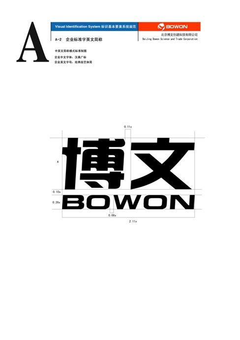 logo logo 标志 设计 矢量 矢量图 素材 图标 488_690 竖版 竖屏