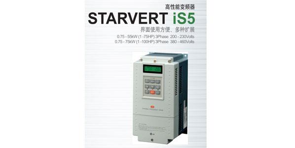 ls is5高性能通用型变频器
