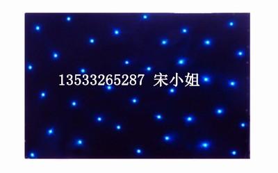 星空布背景效果图~婚庆婚礼梦幻星光幕布背景