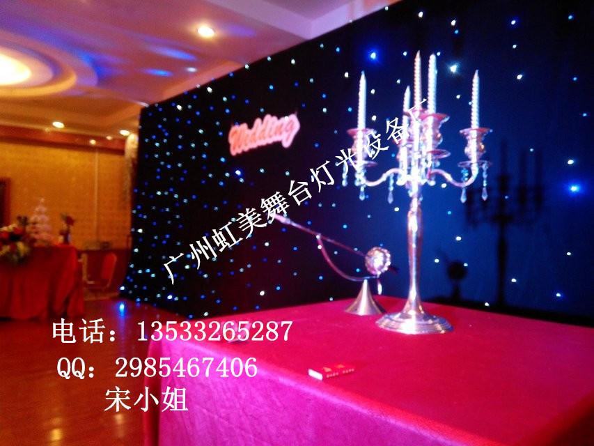 广州婚庆星空幕布~舞台婚礼星星幕布效果背景(图)