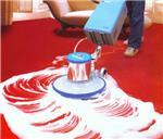 小榄清洁公司,小榄清洗地毯专家