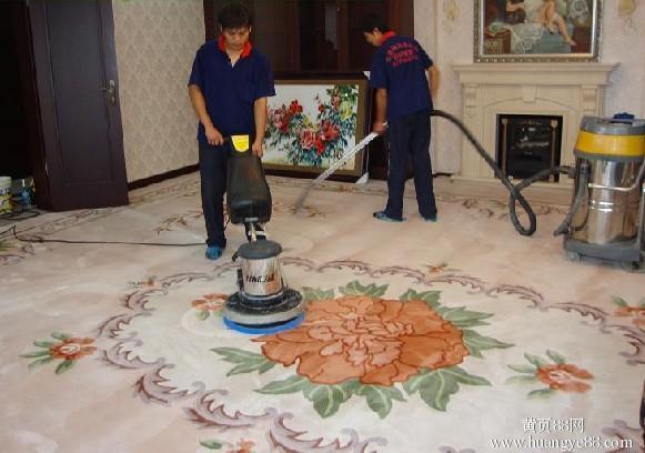 中山清洁服务,小榄清洗地毯