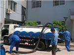 高压车疏通和清理下水管道