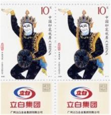 北京代售合同印花税13391819557银行印花税