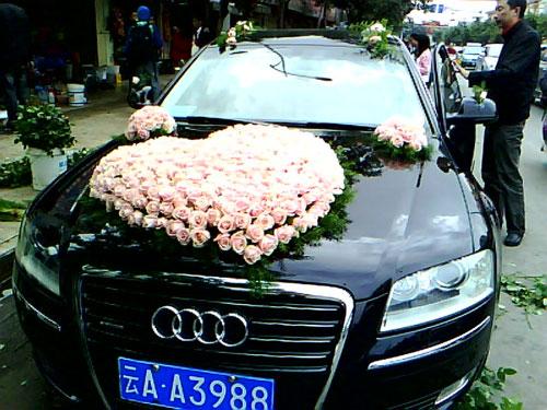 昆明开业庆典设计,云南婚车设计