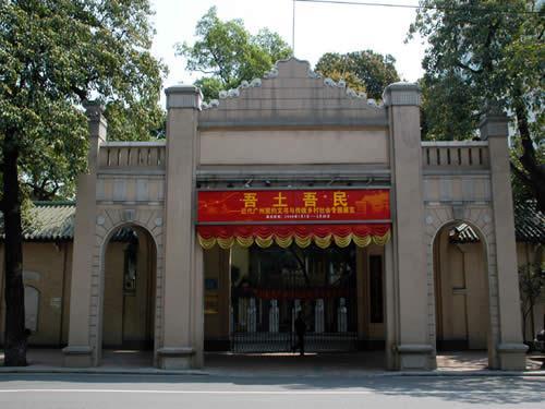 廣州公社舊址原狀維修工程