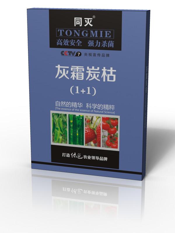 专治枣树炭疽病