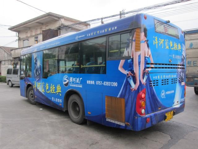 名画可爱的蓝色巴士